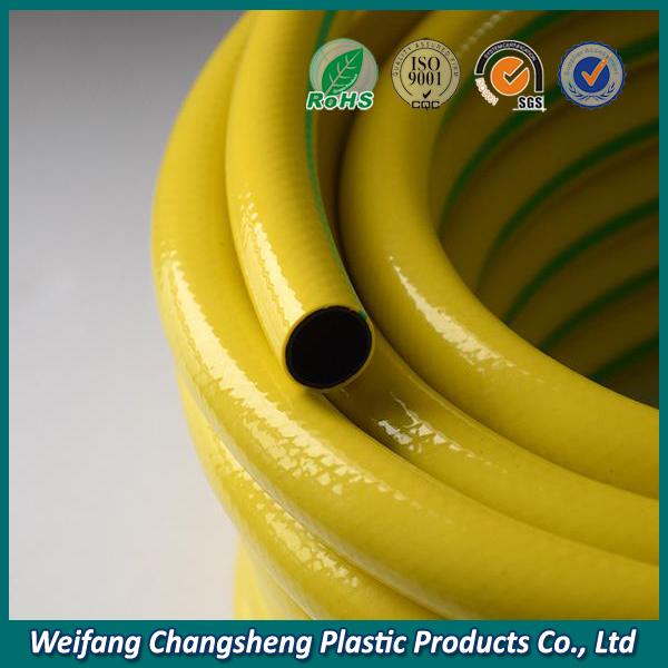 Changsheng Plastic